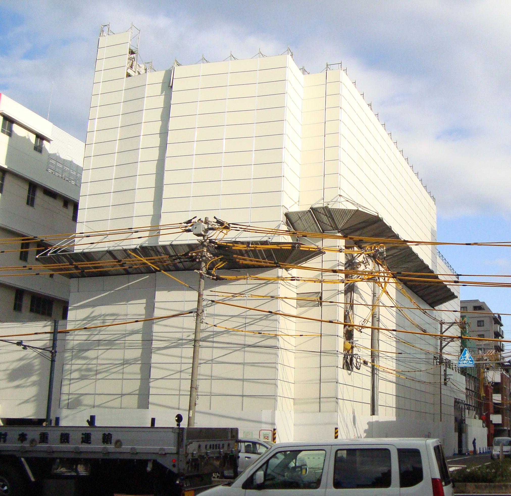 広島市某病院解体工事